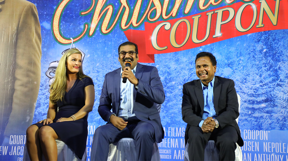 Christmas Coupon Hollywood Movie Trailer Launch