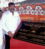 Nepoleon lays foundation stone of DMK in Andaman